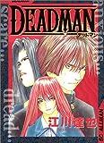 Deadman 5 (SCオールマン)
