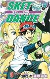 SKET DANCE 9 (ジャンプコミックス)