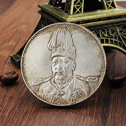 bargain-world-top-hat-dragon-chinese-collect-coins-old-china-yuan-shikai-coin-tibet-silver