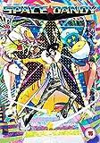 スペース☆ダンディ コンプリートBOX(シーズン1&2 全26話)[DVD](海外inport版)