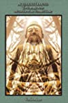 Aquarius Dawns: The Shamanic Artist a...