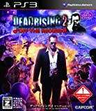 DEADRISING 2 OFF THE RECORD(デッドライジング2 オフ・ザ・レコード)【CEROレーティング「Z」】