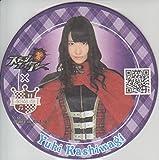 AKB48公式 CAFE&SHOP コースター【柏木由紀】 ステージファイター