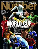 Number PLUS 2010 June—Sports Graphic