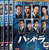 パンドラ [レンタル落ち] (全4巻) [マーケットプレイス DVDセット商品]