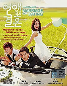 Marriage not dating watch online english sub