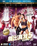 Step Up 5 All In (3D) (Region A Blu-Ray) (Hong Kong Version / Chinese subtitled)