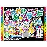 おえかきキャンランド 10個入BOX (食玩・知育菓子)