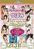 【数量限定】つぼみ 7th anniversary TMA special Blu-Ray BOX 12枚組31時間