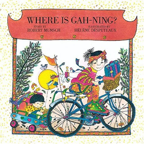 Image for Where Is Gah-Ning?