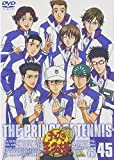 テニスの王子様 Vol.45[DVD]