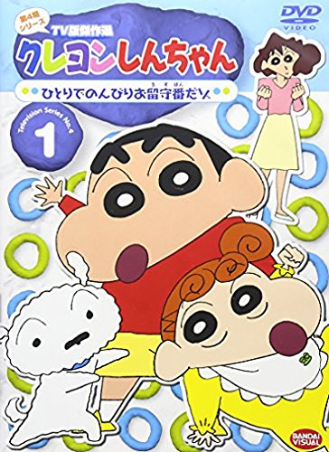 一番人気はどれだ?『クレヨンしんちゃん』DVDシリーズ