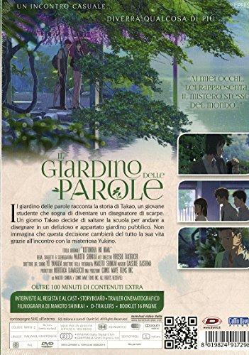 il giardino delle parole special edition 2 dvd film