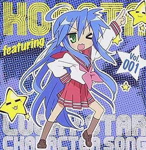 Raki Sta Character Song 1