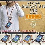 [209]ギターコードホルダー付き♪ GALAXY S II LTEオイルレザーケース/本革/栃木レザー【オレンジ】