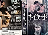 �ͥ����å� [VHS]