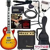 Maison メイソン エレキギター レスポールタイプ サクラ楽器オリジナル LP-28/CS 初心者入門13点セット