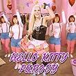 Hello Kitty Parody