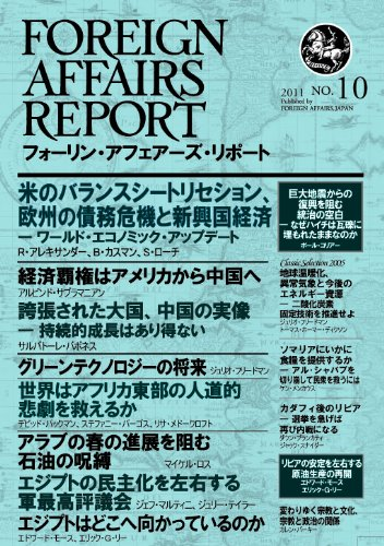 Foreign / Affairs / report 10/2011 10, release no.