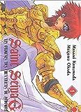echange, troc Masami Kurumada, Megumu Okada - Saint Seiya G, tome 1 : Les origines des chevaliers du Zodiaque