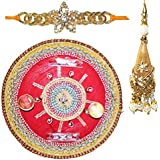 Handcrafted Ganesha Design Steel Pooja Thali Gift With Single Fancy Rakhi & Designer Lumba For Bhabhi For Rakhi Rakshabandhan - B073RKDS7X