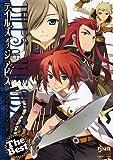 テイルズ オブ ジ アビス コミックアンソロ (IDコミックス) (IDコミックス DNAメディアコミックス)