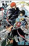 ぬらりひょんの孫 7 (ジャンプコミックス)