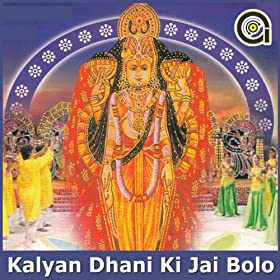 vajpai from the album kalyan dhani ki jai bolo march 4 2014 format