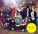 Echoes - Klaxons