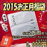必ず 資生堂 HAKU メラノフォーカス EX マスク が入る 2015福袋 定価2万円相当