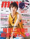 mini (ミニ) 2012年 08月号