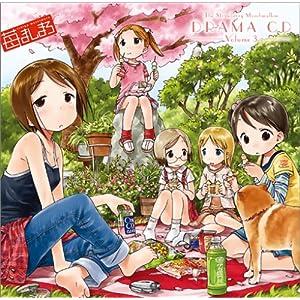 Mangas - Page 2 61JF2PDPCYL._SL500_AA300_