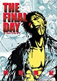 THE FINAL DAY / 枝松 亜紀 のシリーズ情報を見る
