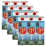 青研 葉とらず りんご100 ジュース 1000ml×12本