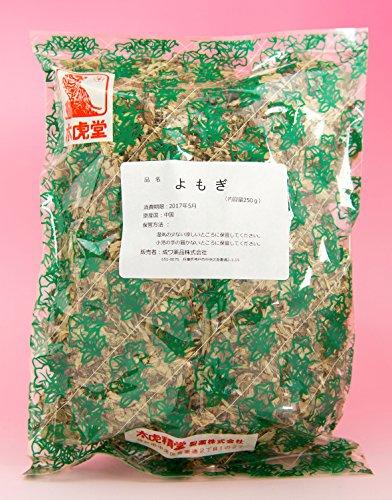 中国四川省産 乾燥よもぎ250g よもぎ蒸し・お風呂用