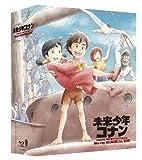 未来少年コナン Blu-ray メモリアルボックス[Blu-ray/ブルーレイ]