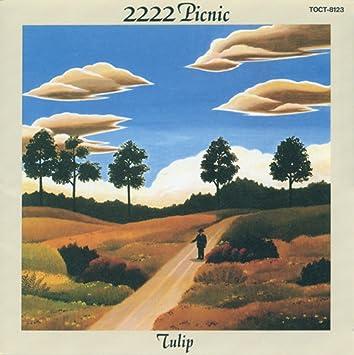 チューリップ/2222年ピクニック