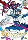 ガンダム Gのレコンギスタ  4 [DVD]
