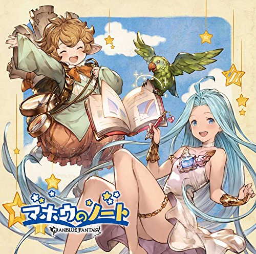 mahou-no-notegranblue-fantasy