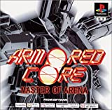 Armored Core: Master of Arena (PSOne Books) [Japan Import]