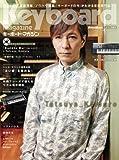 キーボード・マガジン 2011年 SPRING