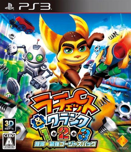 【ゲーム 買取】ラチェット&クランク1・2・3 銀河★最強ゴージャスパック
