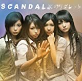 Shining Sun♪SCANDALのジャケット