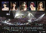9→10(キュート)周年記念 ℃-ute コンサートツアー2015春~The Future Departure~ [DVD]