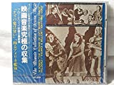 ブロードウェイ映画主題歌集「オズの魔法使い」「踊るアメリカ艦隊」全14曲VC-201
