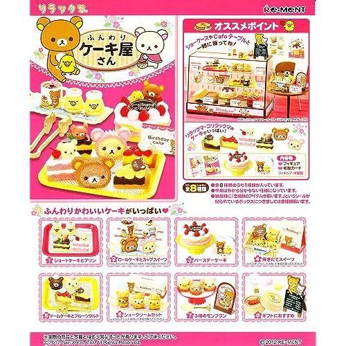 리락쿠마 부드럽게 케익 가게 8개 들이 BOX- (2012-08-27)