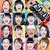 アッハッハ! ~超絶爆笑音頭~ (CD+Blu-ray)