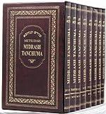 echange, troc Rabbi Avraham Davis - Metsudah Midrash Tanchuma- Vayikra