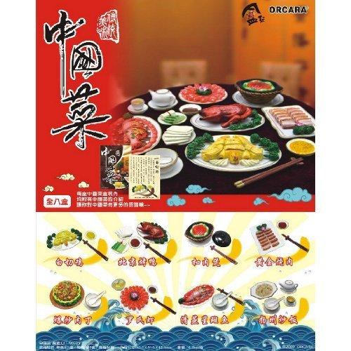 中華料理 BOX