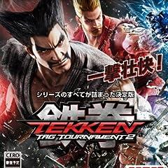 鉄拳タッグトーナメント2